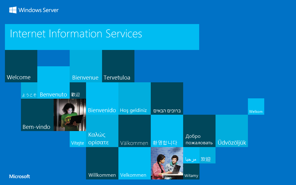 IIS (Internet Information Services) คืออะไร ?