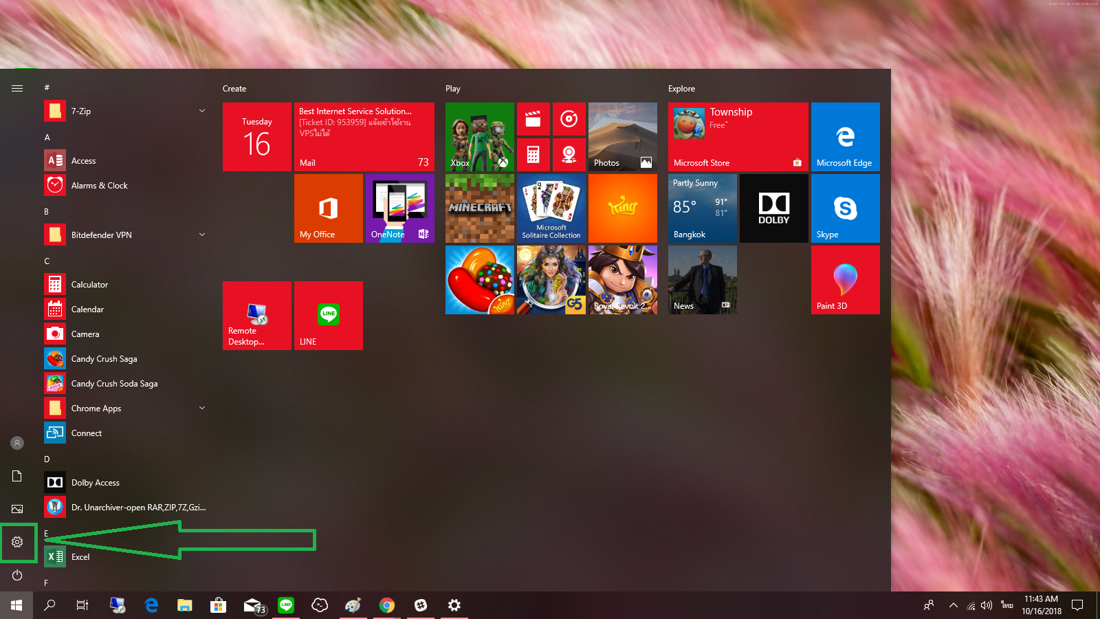 start-windows.png
